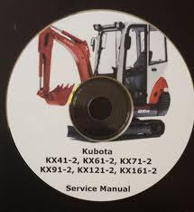 massey ferguson 50 backhoe workshop manual digital 372010860126