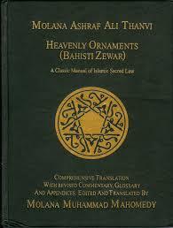heavenly ornaments bahisti zewar sufi books of broken hill