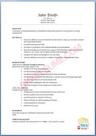 Sample Loan Processor Resume by Optician Assistant Cover Letter