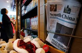alibaba hong kong alibaba to pay us 266 million for hong kong s scmp newspaper