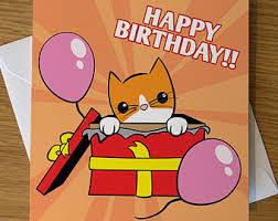 cat birthday card etsy