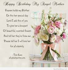 Happy Birthday Thank You Quotes Happy Birthday Mom Quotes And Wishes