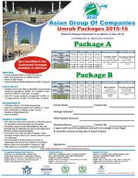 Family Packages 2016 Umrah Packages Asian Tour Services Pvt Ltd