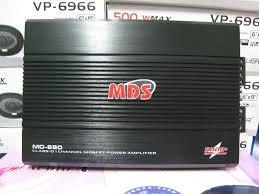 mds class เพาเวอร แอมป mds md 880 class d 5800 w จำหน ายอ ปกรณ เคร อง