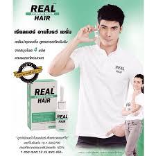 real hair real hair ปล กค ว ปล กนวด ราคาไม แพง เคร องสำอาง อาหารเสร ม