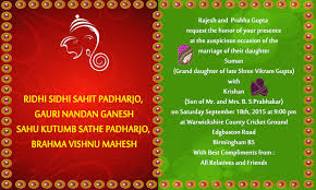 hindu invitation wedding invitation card awesome hindu wedding invitation