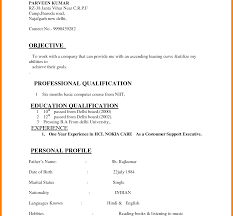simple cv format in word file simple cv format for job resume download the template in word
