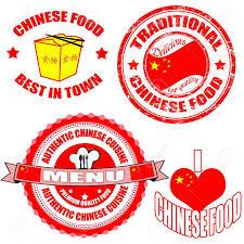jeu de cuisine chinoise jeu de cachet authentique cuisine chinoise et des étiquettes sur le