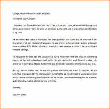 4 word letter of recommendation template budget template letter