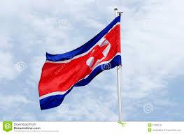 Korea Flag Image North Korea Flag Stock Photo Image Of Symbol Nation 21369578