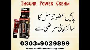 titan gel in pakistan price köpa 100 originalet titan gel