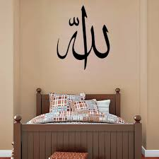Muslim Home Decor by Decorative Tile Stickers Picture More Detailed Picture About