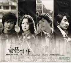 47 best korean drama u0026move ost images on pinterest korean dramas