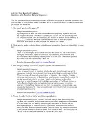 do you need a resume for college interviews youtube job interview question database with answers