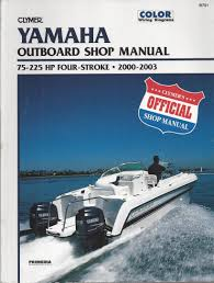 yamaha outboard shop manual 75 225 hp four stroke 2000 2003
