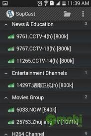 sopcast for android guidelines football with sopcast on android
