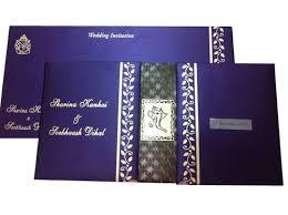 Wedding Cards In India Hardboard Wedding Card Hb9 Hardboard Wedding Cards Chawri Bazar