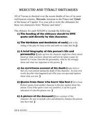 shakespeare character analysis worksheet