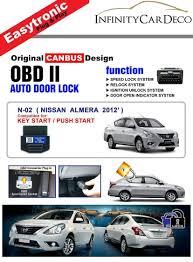 nissan almera 2012 nippon power obd ii auto door d loc end 11 12 2018 3 23 pm