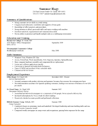 Best Resume Sample For Accounts Payable by 8 Best It Resume Sample Catering Resume