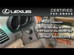 lexus vin certified 2009 lexus rx 350 oh stock 19614p vin 2t2hk31u