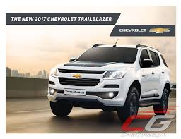 chevrolet brings in more advanced more capable 2017 trailblazer
