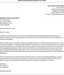 housekeeping cover letter housekeeper cover letter example