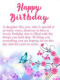 birthday card for happy birthday cards birthday greeting cards by davia free