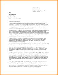 7 cover letter to unknown person