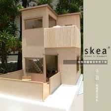 Modern Mini Houses by Modern Mini Houses Skea Modern Paper Houses Small House
