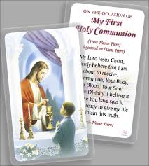 my communion personalized holy card communion page 1 of 1