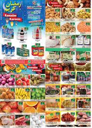 lexus uae ramadan offers gulf hypermarket ras al khaimah ramadan offers