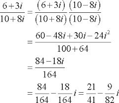 complex number primer arithmetic