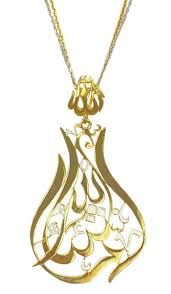 gold plated necklace images Goldplated sterling silver mashallah arabic islamic necklace jpg