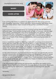nanny cover letter example example cover letter