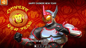 chinese new year 2 event respawnables wiki fandom powered by