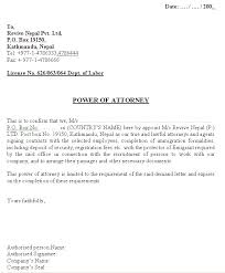 patent attorney cover letter the defendant filed a motion