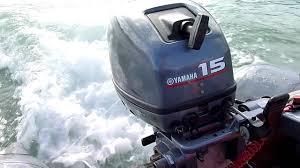 yamaha 15hp 2 stroke outboard engine youtube