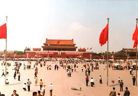 si ge soci t g n rale tiananmen square protests of 1989