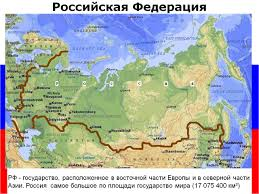 Ural Mountains On World Map by About Russia