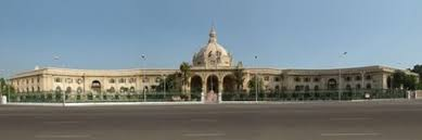 Lucknow Bench Uttar Pradesh Wikipedia
