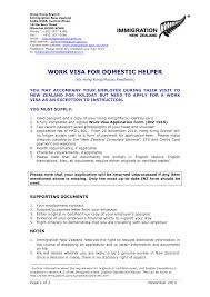 copy of a resume format 2 new zealand resume simple resume template
