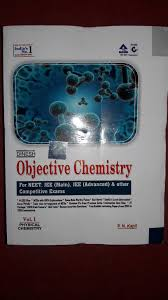 buy dinesh objective physics book online at low prices in india
