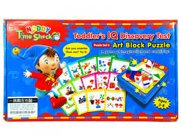noddy time shock art block puzzle out of supply toysdirect 1484842924 2329179 z 1484842924 2329180 z 1484842924 2329181 z 1484842924 2329182 z 1484842924 2329183 z 1484842924 2329184 z