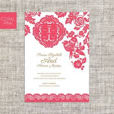 templates free wedding invitation templates for word 2010 also