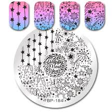 Home Button Decorations Born Pretty Store Quality Nail Art Beauty U0026 Lifestyle Products