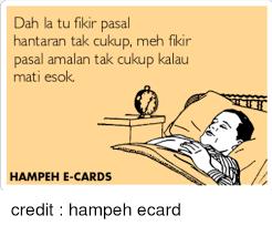 E Card Memes - 25 best memes about ecard ecard memes