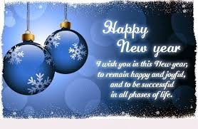 beautiful happy new year 2016 quotes wishes and