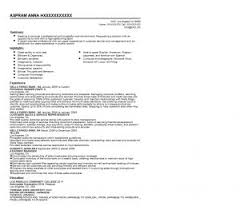 Sample Banker Resume by Gorgeous Inspiration Personal Banker Resume 6 Personal Banker