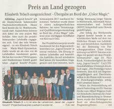 K Henm El Preise Schwarzes Brett Presse